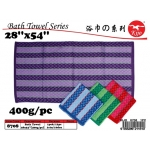 8708 Kijo Bath Towel 28''x54'' 400g/pc