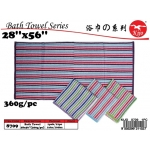 8709 Kijo Bath Towel 28''x56'' 360g/pc