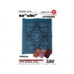 8718 Blanket 60x80inch 500g/pc