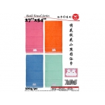 8720 Kijo Bath Towel 27''x54'' 300g/pc