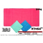 2754 Bath Towel