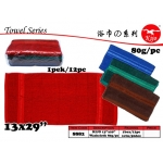 TW8882 KIJO Washcloth 13''x29'' (80g/pc)