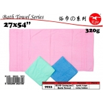 TW9933 Kijo Bath Towel 27''x54'' 320g/pc