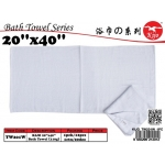 TW201W 20x40'' White Bath Towel 110g/pc