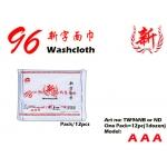 TW96NB or ND 96N KIJO AAA Washcloth