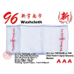 TW96NB or ND 96N KIJO AAA Washcloth