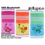 Tw580 Washcloth