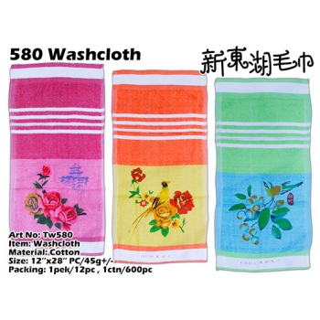 Tw580 Washcloth