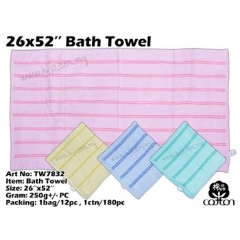 TW7832 Bath Towel