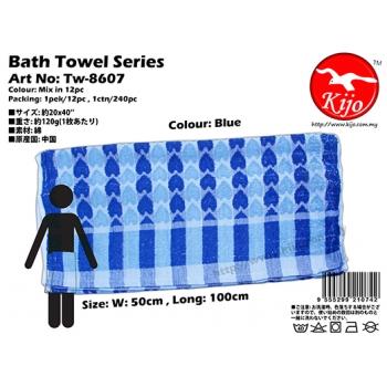 Tw-8607 KIJO Bath Towel - Blue