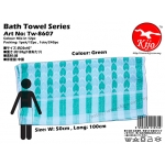Tw-8607 KIJO Bath Towel - Green
