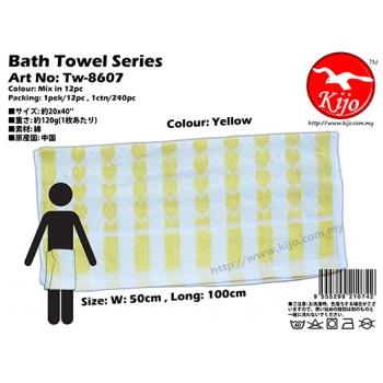 Tw-8607 KIJO Bath Towel - Yellow