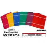 Tw9020 KIJO Dark Colour Classic Handkerchief