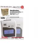 TR-500D Kijo Digital Time Recorder