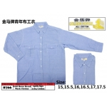 8766 Gold Horse Brand Work Clothes